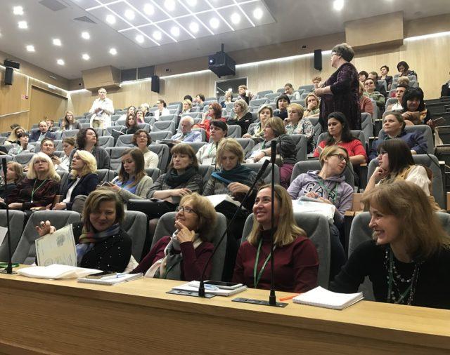 Научная конференция «Онлайн-обучение вконтексте цифрового образования»