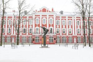 Программа II Зимней школы перевода СПбГУ