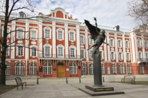 III Международная конференция «Синергия языков и культур: междисциплинарные исследования»