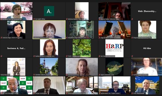 Круглый стол «Российско-японская совместная работа поподготовке устных иписьменных переводчиков ипреподаванию языков»