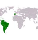 Россия и Ибероамерика в глобализирующемся мире: молодым исследователям
